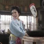 丸亀製麺の最新CMでかわいい女将役が女優の檀れいから松岡茉優に変わったのはなぜ?!江戸時代の牛肉はあり?